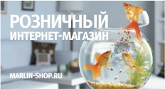 marlin-shop.ru